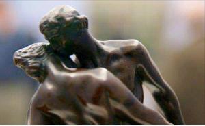 Escultura de parella